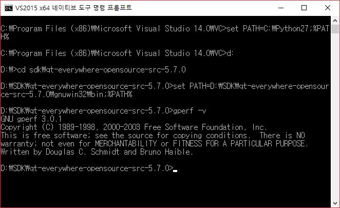add gnuwin32 path