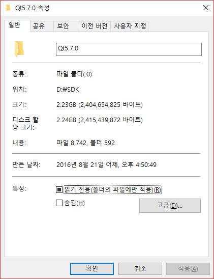 installed qt
