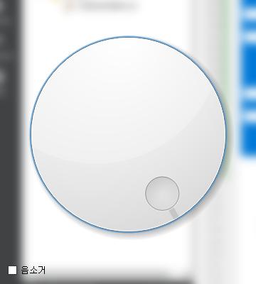 qt using blur effect update before