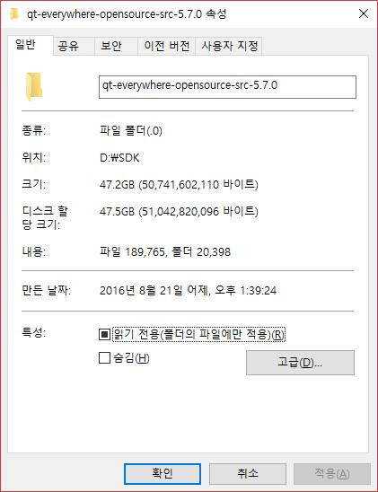 source folder qt