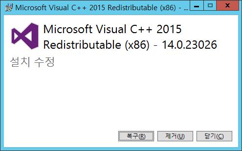 vc2015redist repair
