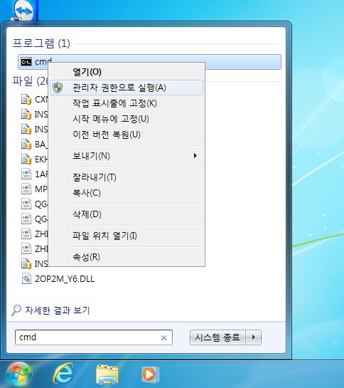 windows7-update-path-0