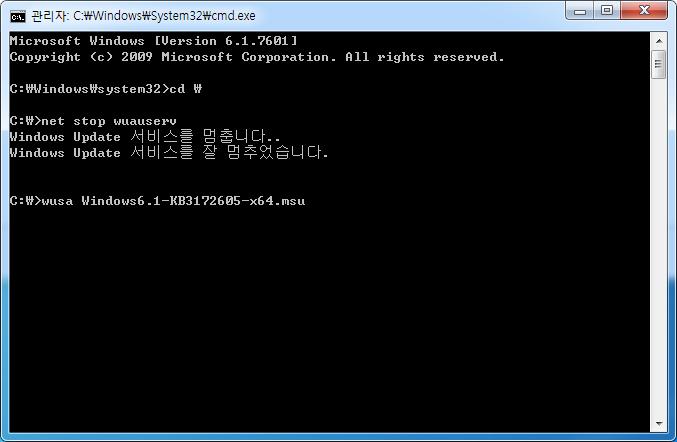 windows7-update-path-1