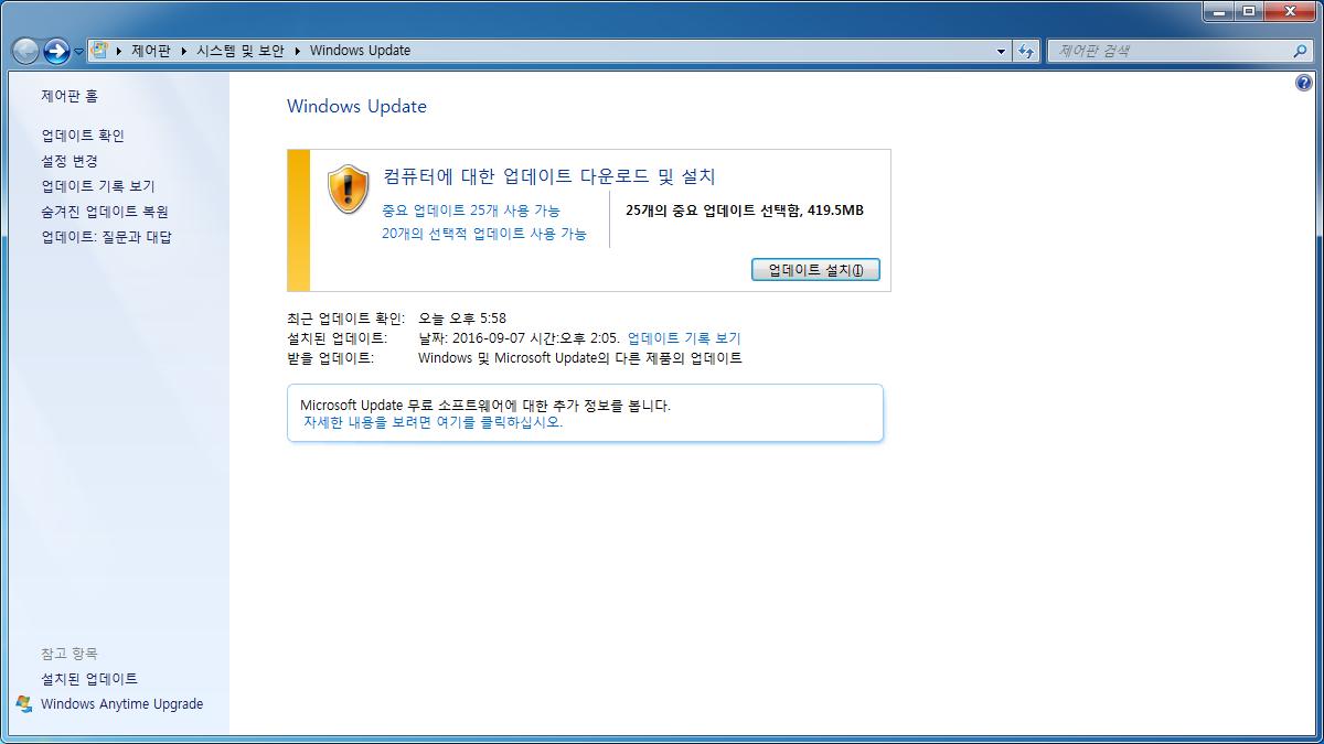 windows7-update-path-3